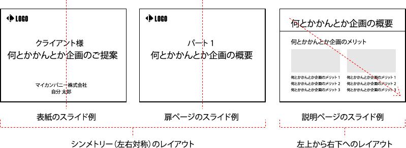 blog_150717_01