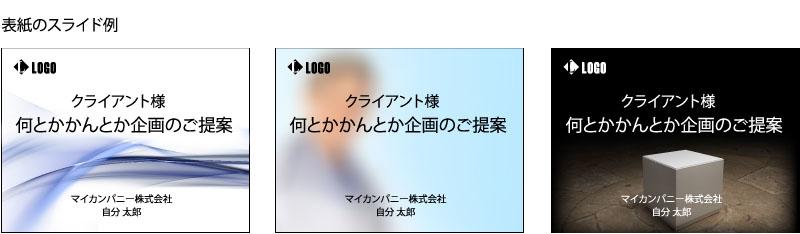 blog_150717_02