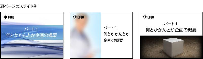 blog_150717_03