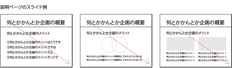 blog_150717_04