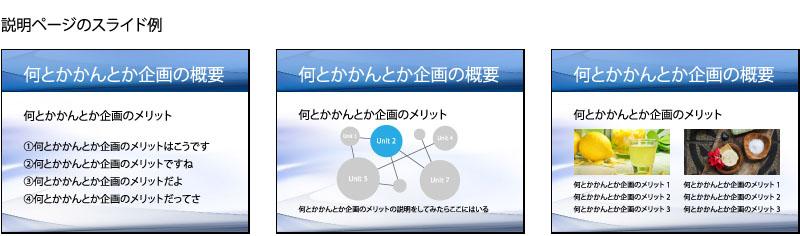 blog_150717_05