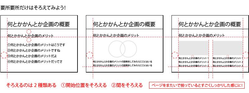 blog_150717_06